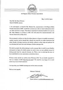 VAMOEへの手紙最終