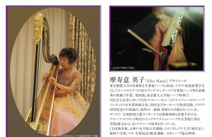 Salome concert 20-3