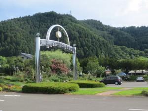 記念館遠景